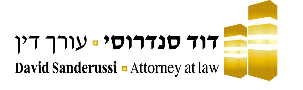 Website Logo Image